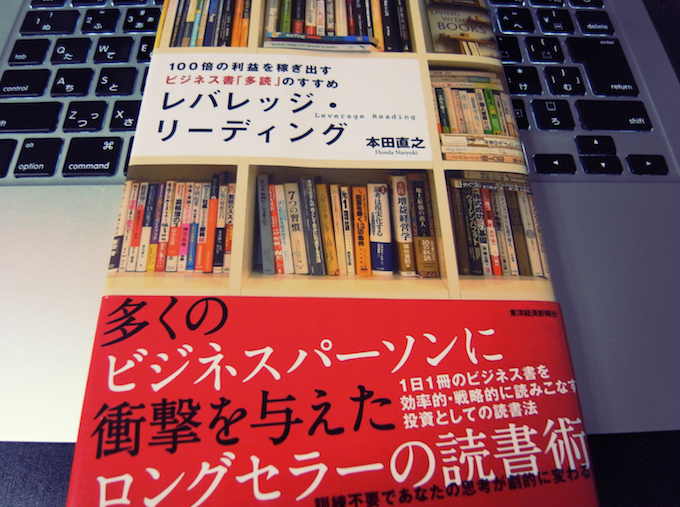 本のストックは30冊ほどあってもいい。