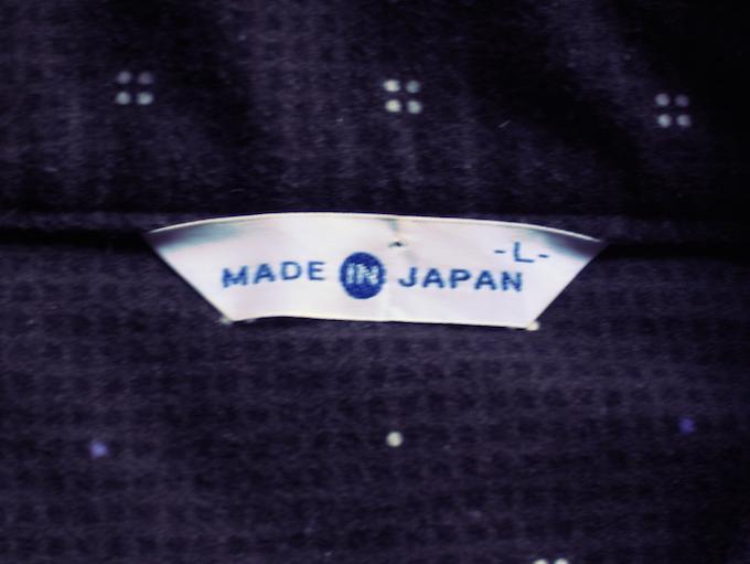 日本製のパジャマが2900円で売っているとは!