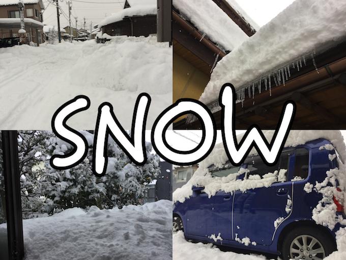 雪かきで運がたまる!?そして大雪と車の運転に注意【石川県で暮らす】