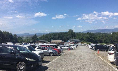 旭山動物園の駐車場は無料が便利!混雑の時間やおすすめは?