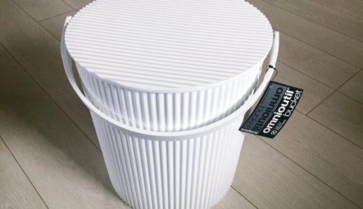 出産準備|オムニウッティをおむつバケツに!ゴミ袋を隠す方法は?