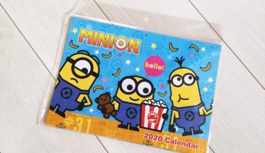 ミニオンズのカレンダー2020!キャンドゥで購入