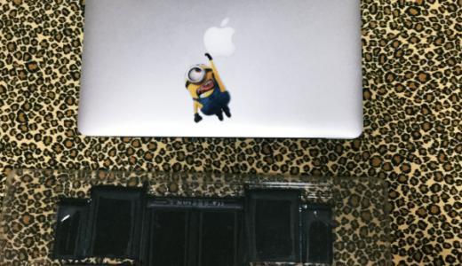 MacBookProのバッテリーを自分で交換!費用や時間は?