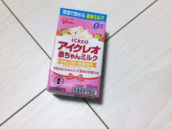 1ヶ月健診の持ち物リスト バッグの中身 ミルクや時間 内容は ナマケモノマド