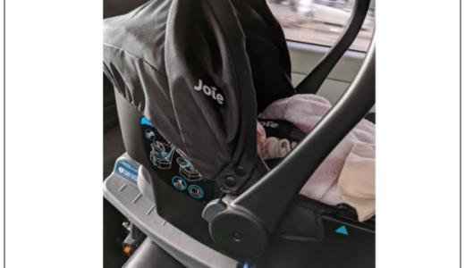 赤ちゃんを起こさず移動できるチャイルドシート!トラベルシステム