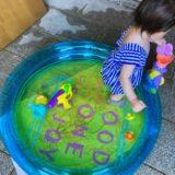 1歳7か月はじめてのおうちプール【夏あそび】